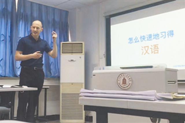 """""""蓉漂""""美国小伙的汉语教学课将从成都卖到海外"""