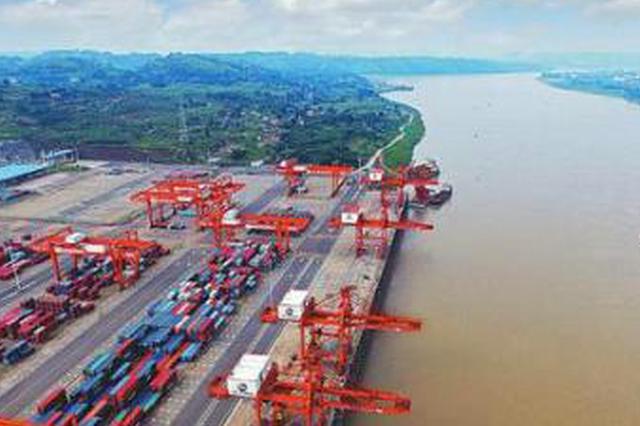 宜宾港获批国家临时开放口岸 填补了四川港口的空白