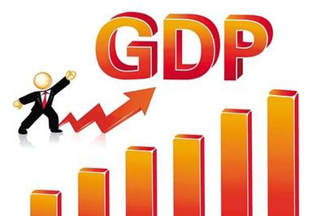 一季度南充GDP增长8.8% 创17个季度的新高