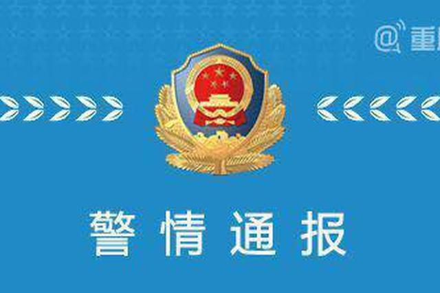 成渝环线沙坪坝区西永路段发生一起道路交通事故 7死2伤