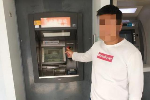 绵阳男子偷记同事银行卡密码 暗中盗取7000余元