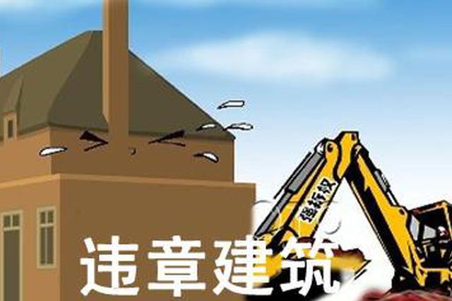 城管部门帮忙 成都西锦国际拆除一例违建