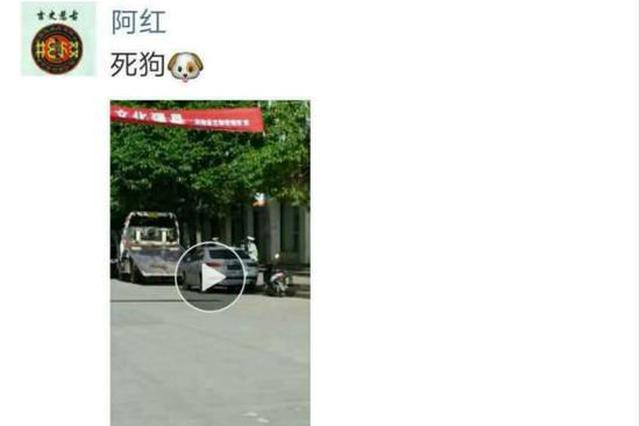 朋友圈发短视频辱骂交警 凉山一男子被拘留5日