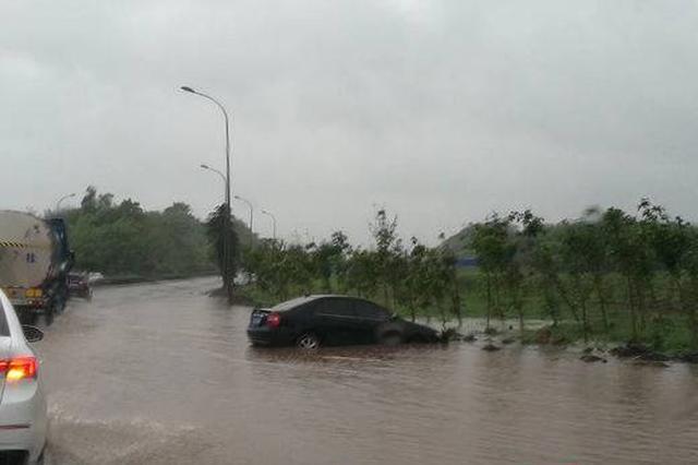 四川强降雨持续 青衣江、大渡河部分支流出现超警戒、超保证水