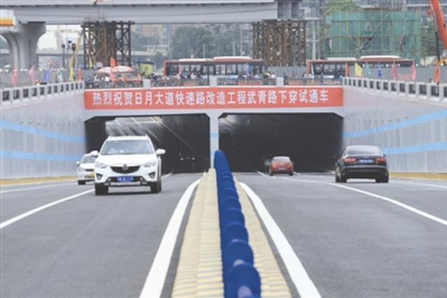 不用再等红绿灯了 成都日月大道武青路下穿隧道昨通车