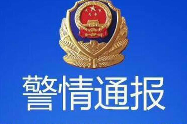 谣传雅安特大山洪泥石流致9死10失踪 4名传谣者被拘留
