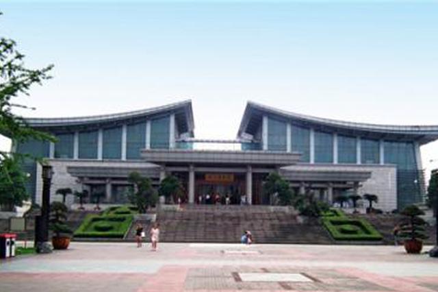 四川的博物馆为啥这样多 国家一级博物馆数四川居全国第3