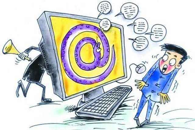 成都依法严厉打击网络谣言 抓获嫌犯240余人