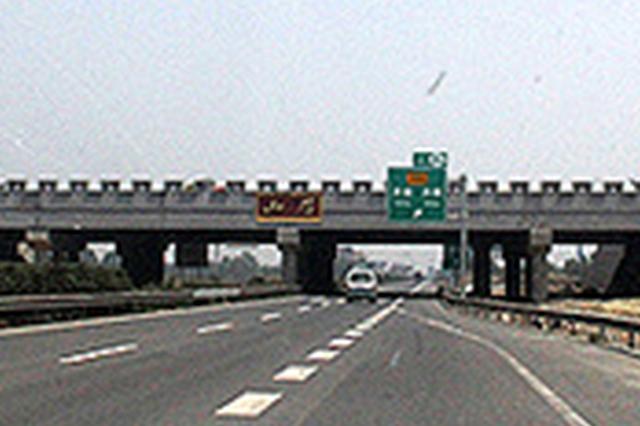 成乐高速扩容 6月1日起眉山收费站禁止货车进入