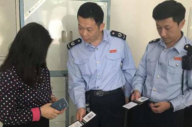 四川甘孜国税破获当地首起:空壳公司虚构上亿交易偷税千万