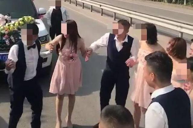 婚礼车队国道上跳舞拍抖音 四川交警:占道跳舞不帅也不美
