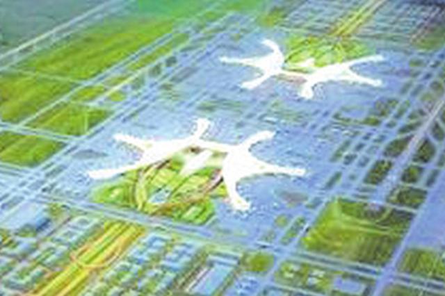 精准化实施开放新举措 成都高水平打造国际门户枢纽