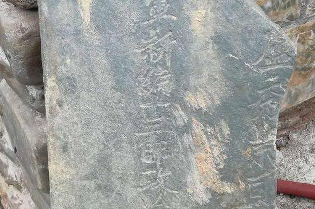 江西修水乱坟山埋抗日川军再添新实证 发现川军墓残碑
