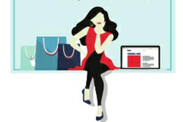 男人看世界杯女人在干什么 618购物节四川女性是消费主力