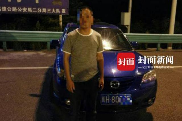 广元男子中午喝冰镇啤酒消暑 晚上驾车被查酒驾