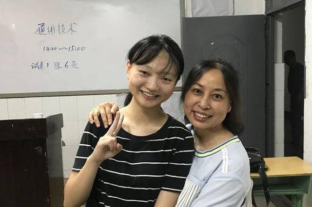 """泸州文科考生陈红吉高考649分 是东野圭吾的""""小迷妹"""""""