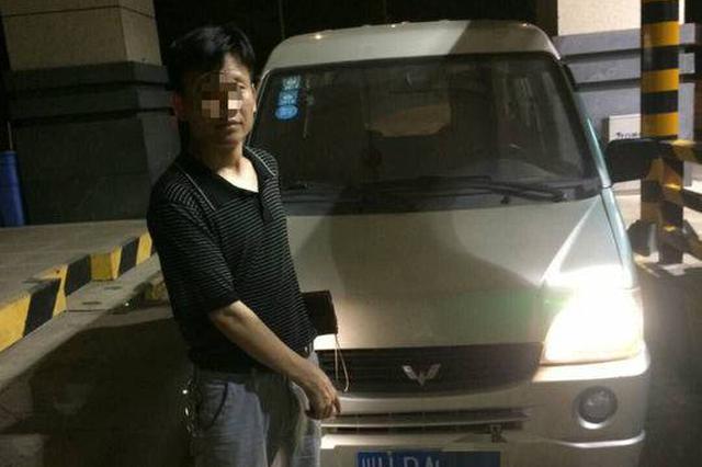 四川司机酒驾遇查调头跑 高速路上转一圈被挡获