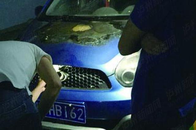开出汽修店10分钟后 泸州一辆小车起火引擎盖被烧穿