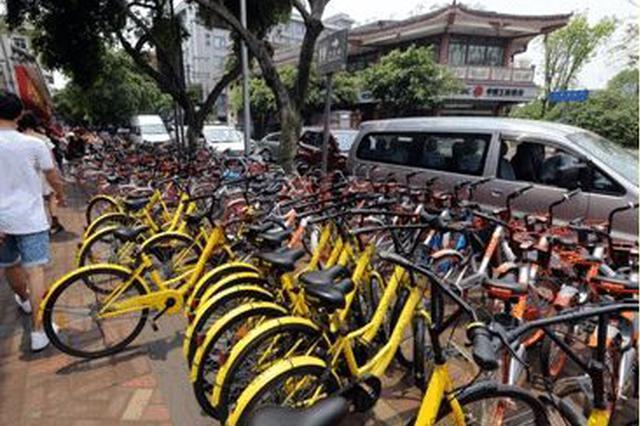 成都清理占道停放的破损车 削减共享单车总量