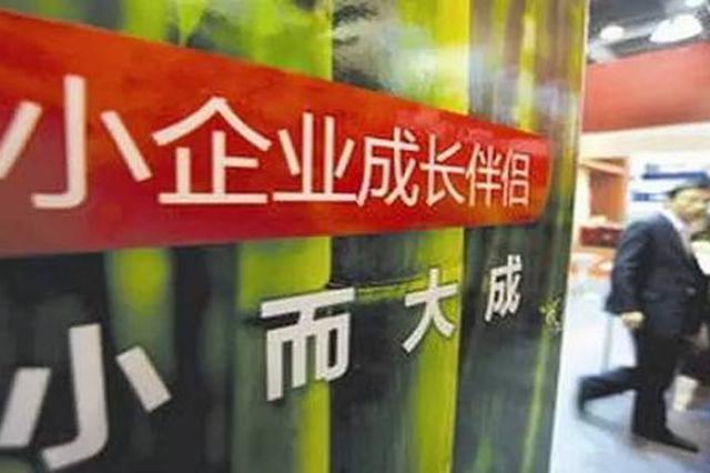 """四川融资担保公司展开全面检查 触碰五""""红线""""将吊销"""