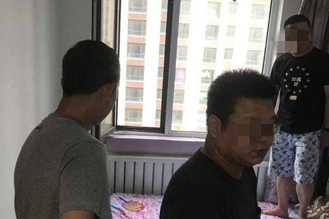 女童在携程所订民宿内坠楼身亡 携程:涉事房东已被拘留