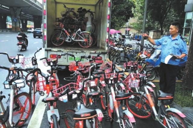 成都拟定每月15日 集中清理共享单车