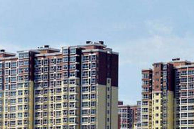 8月70城房价出炉 成都环比上涨1.1%同比上涨8.2%