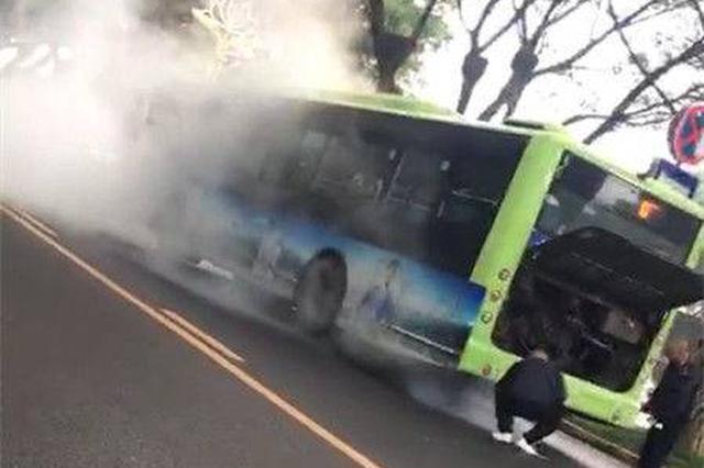 虚惊一场!乐山一公交车漏机油冒白烟