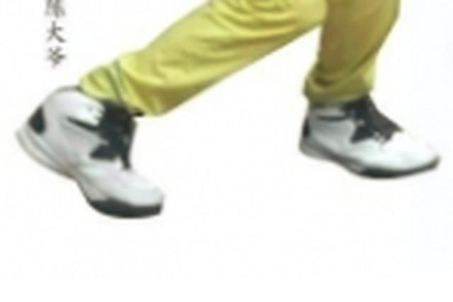 重阳节前期消费 四川最畅销的商品竟然是登山鞋