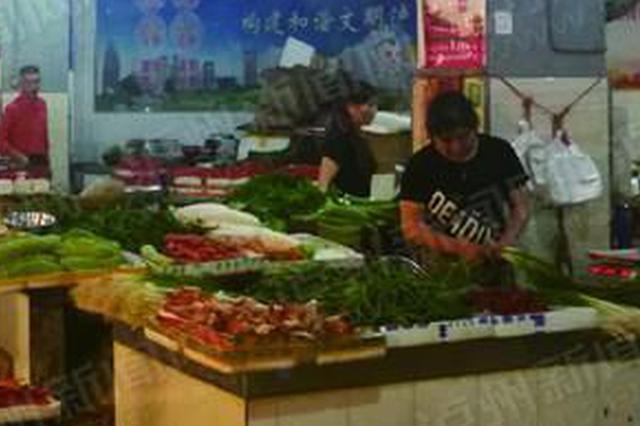 自贡9月份CPI涨幅回落0.5个百分点 畜肉类价格上涨