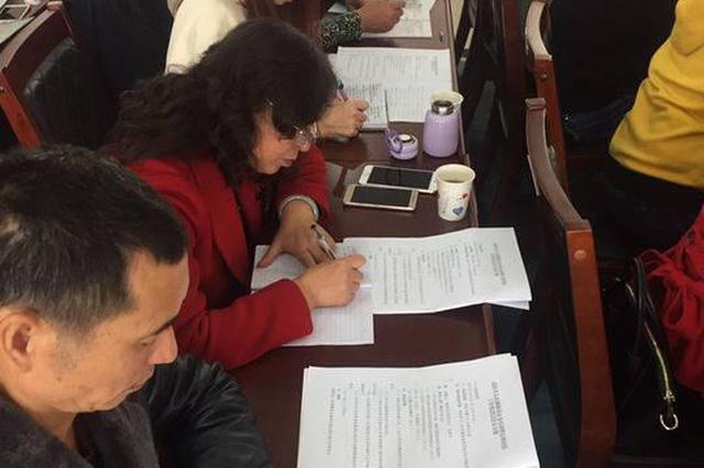 自貢高新區人民調解員培訓 考試要八十分才算合格