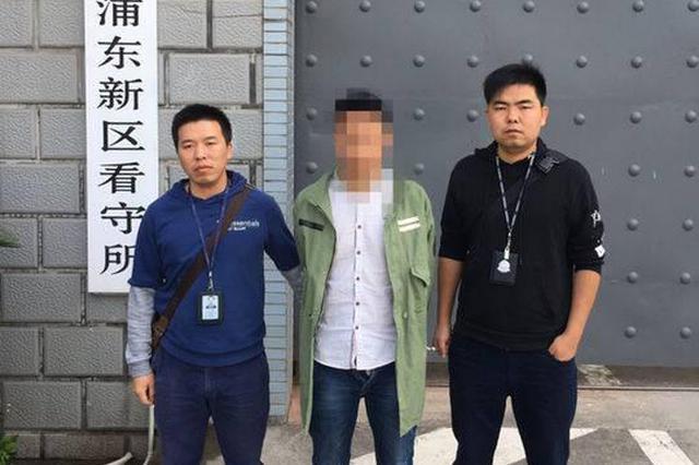 """持刀搶加油站逃了4年 貢井警方""""秋風""""抓回逃犯"""