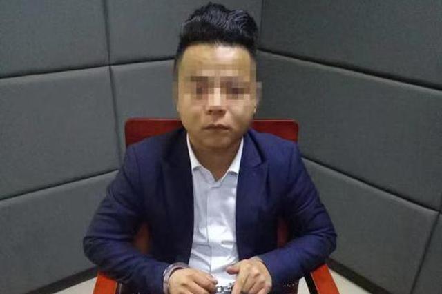 31岁男子冒充港商和47岁重庆女恋爱骗钱 曾多地诈骗百万