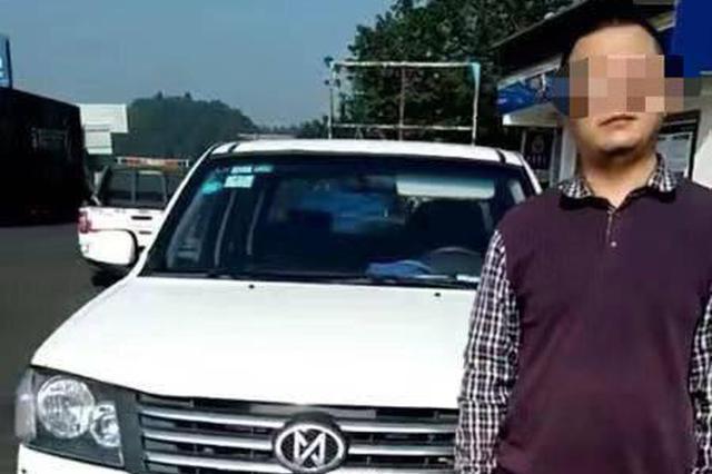 男子駕照被扣爆卻無證駕車 想蒙混過關被人像識別識破
