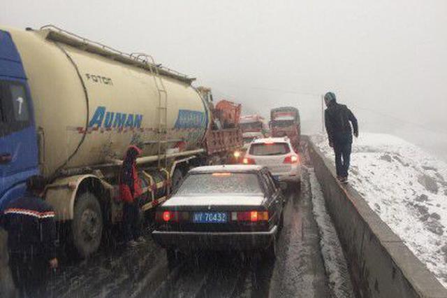 色达、红原等县发布预警:道路结冰,注意安全