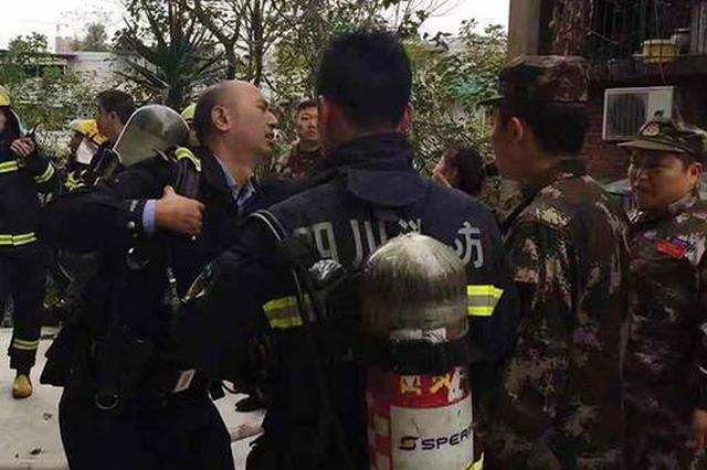 民警烈火中将呼吸机交给群众 对妻说:我可能要牺牲了