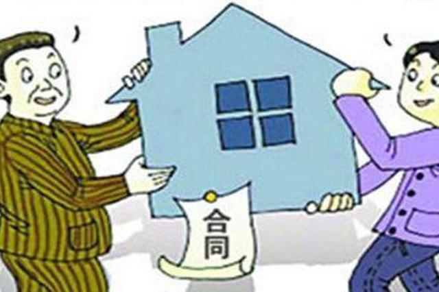 租用住宅房办托管班 成都一租客被房东起诉
