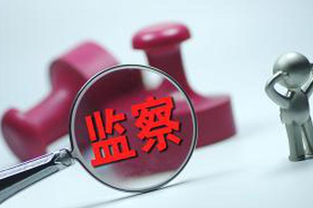广元昭化区委政法委原副书记、区重点办原主任刘炳忠接受纪律