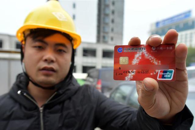 四川启动岁末年初为农民工讨薪法律援助专项活动