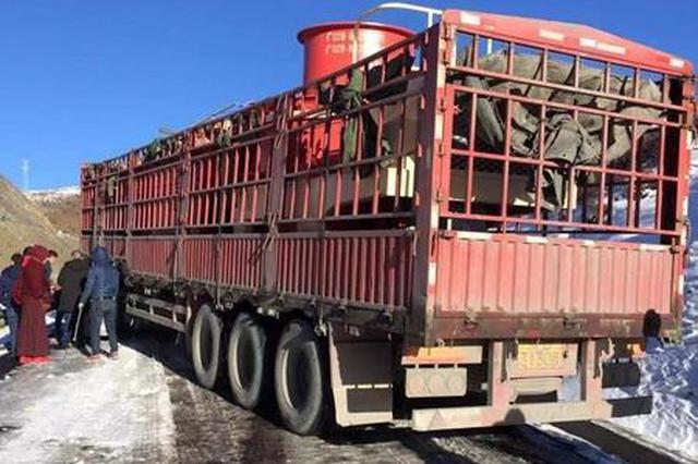 感动!拖挂车冰雪路侧滑 壤塘百余干部群众齐施救