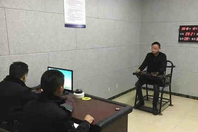 遂宁男子不满交警处罚 朋友圈发布辱警言论被行拘7日