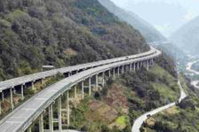 """12月1日至明年2月28日雅西高速实施""""冬管"""""""