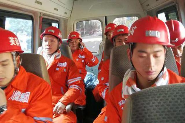 四川兴文5.7级地震2群众受伤送医 消防救援力量正在赶赴灾区