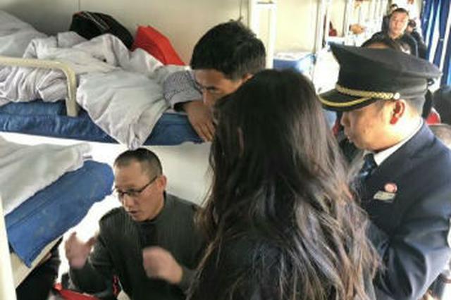 点赞!女乘客从列车上铺跌下 泸州医生紧急救人