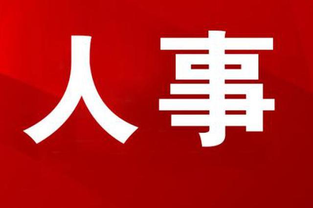 宜宾市委副书记邓正权拟任正厅级领导职务
