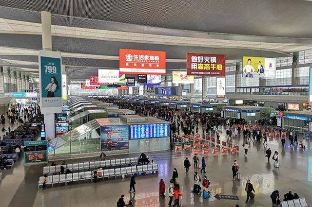 火车票也能打折 节前成都至北京硬卧最低7折
