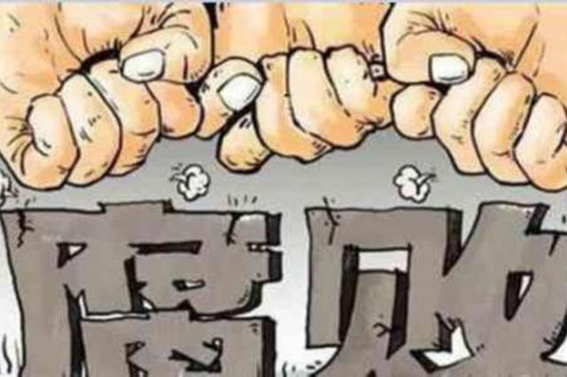 旺苍县委书记刘亚洲接受纪律审查和监察调查