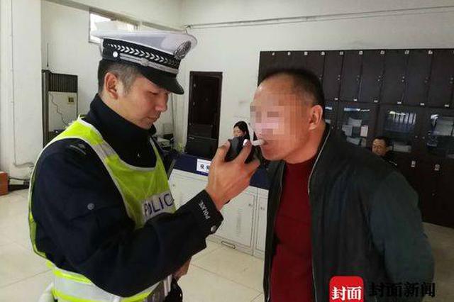 男子酒驾到交警队咨询违停 四川民警:测个酒精再走