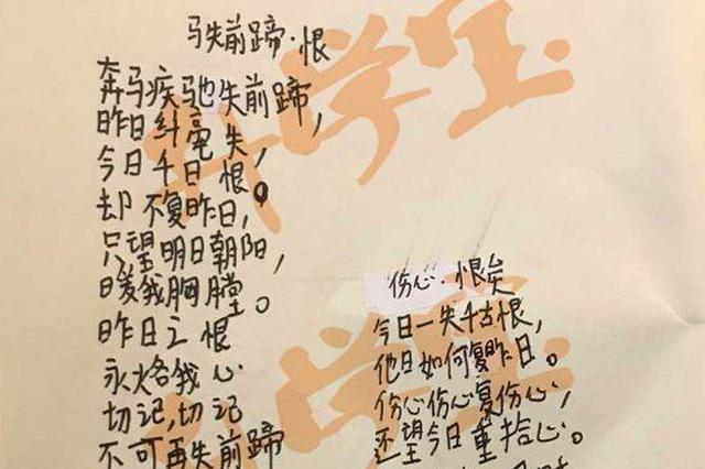 杭州小学生出考场写悔过书是怎么回事 真相又好笑?#20013;?#30140;