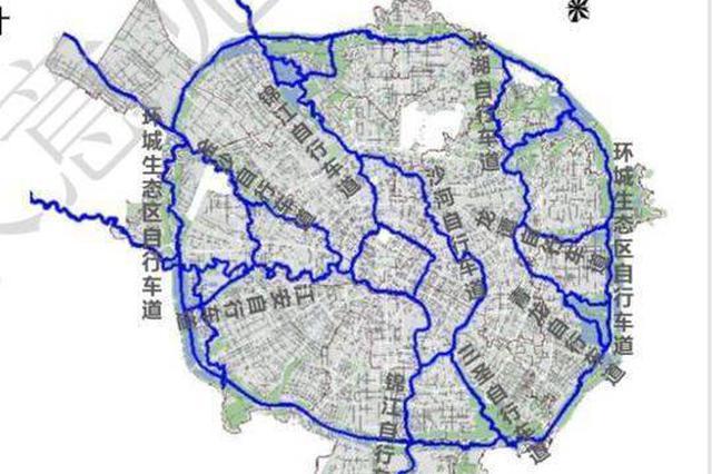 9廊27线216片 今年成都4315公里自行车道示范段有望亮相